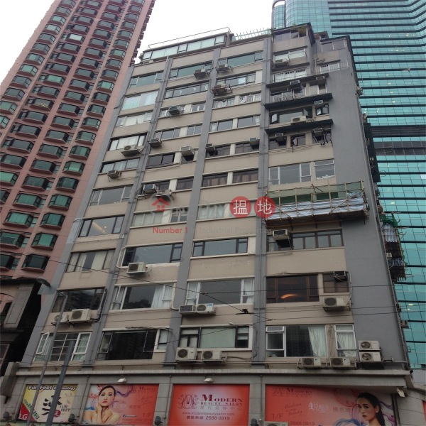 Yee Fung Building (Yee Fung Building) Happy Valley|搵地(OneDay)(3)