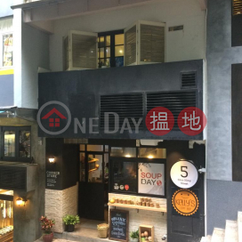 5 Shin Hing Street,Soho, Hong Kong Island