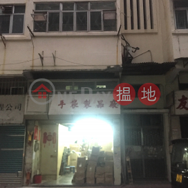 24 Wing Kwong Street|榮光街24號