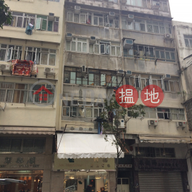 544 Canton Road,Jordan, Kowloon