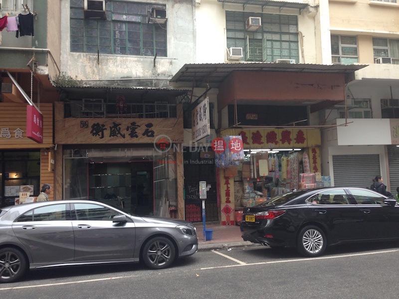 33-35 Ki Lung Street (33-35 Ki Lung Street) Prince Edward|搵地(OneDay)(1)