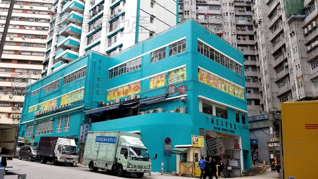 Property Search Hong Kong | OneDay | Industrial, Rental Listings | ## 高層極開揚 寫字樓 ##