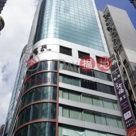 群策大廈,灣仔, 香港島