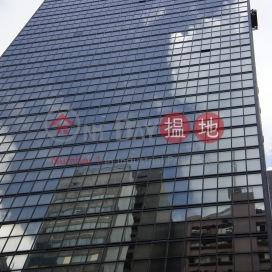 越秀大廈,灣仔, 香港島