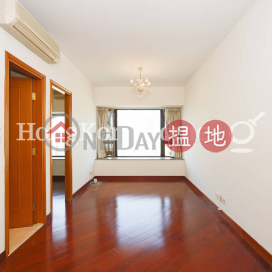 1 Bed Unit at The Arch Star Tower (Tower 2) | For Sale
