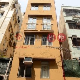 Tai Shun Building|太順樓
