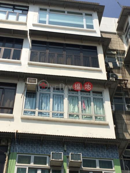 20 Yi Chun Street (20 Yi Chun Street) Sai Kung|搵地(OneDay)(2)