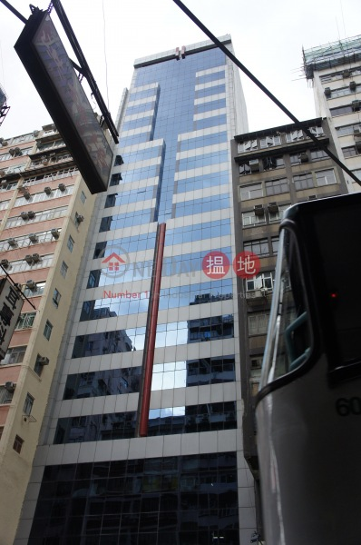 Central Commercial Tower (Central Commercial Tower) Mong Kok|搵地(OneDay)(1)