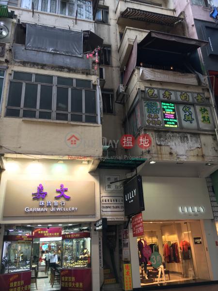 55 Percival Street (55 Percival Street) Causeway Bay 搵地(OneDay)(2)