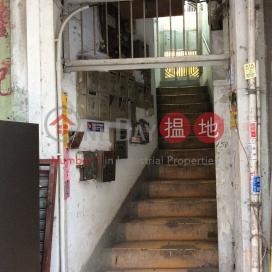 160 Yee Kuk Street|醫局街160號