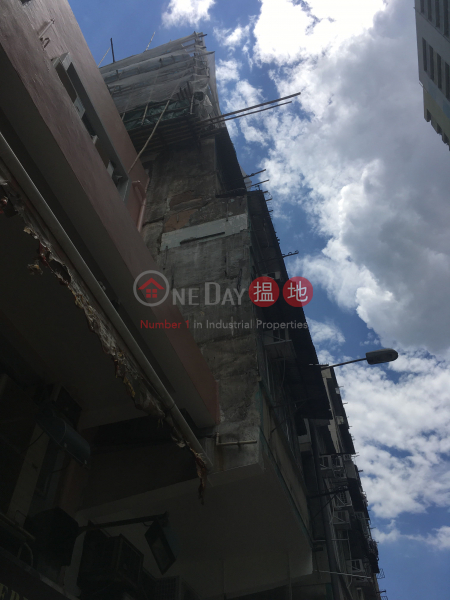 元州街330號 (330 Un Chau Street) 長沙灣|搵地(OneDay)(3)