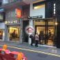 永活樓 (Wing Wood Lau) 西區荷李活道72-72A號 - 搵地(OneDay)(2)