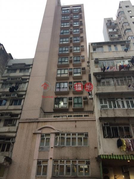 長輝閣 (Longfair Court) 深水埗|搵地(OneDay)(1)