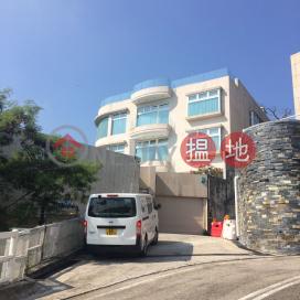 18 Carmel Road,Chung Hom Kok, Hong Kong Island