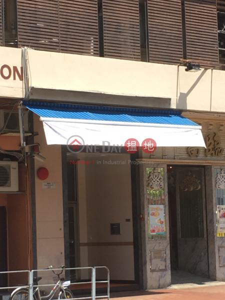 金龍樓 (Kam Lung Mansion) 元朗|搵地(OneDay)(2)