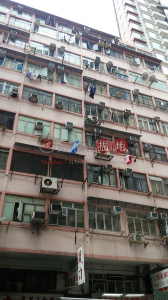 Bedford Building (Bedford Building) Tai Kok Tsui|搵地(OneDay)(3)