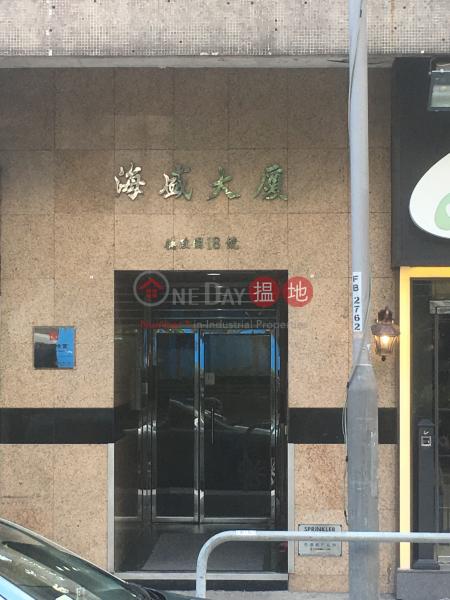 Hoi Shing Building (Hoi Shing Building) Tuen Mun|搵地(OneDay)(2)