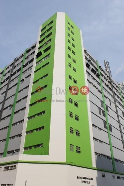 East Asia Industrial Building (East Asia Industrial Building) Tuen Mun|搵地(OneDay)(2)