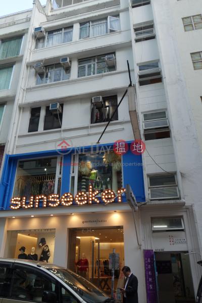 16 Pak Sha Road (16 Pak Sha Road) Causeway Bay|搵地(OneDay)(3)
