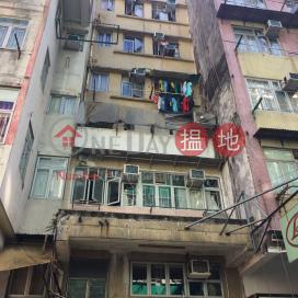 Fuk Cheong Building|福昌樓