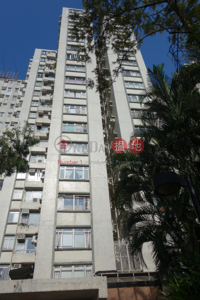 Block 3 Kwun Fai Mansion Sites A Lei King Wan (Block 3 Kwun Fai Mansion Sites A Lei King Wan) Sai Wan Ho|搵地(OneDay)(2)
