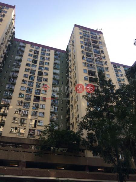 美孚新邨 第七期 (萬事達廣場9-11號) (Mei Foo Sun Chuen Phase 7 (9-11 Mount Sterling Mall)) 荔枝角|搵地(OneDay)(1)