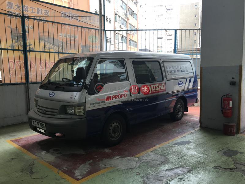 香港搵樓|租樓|二手盤|買樓| 搵地 | 工業大廈|出租樓盤安達工業大廈