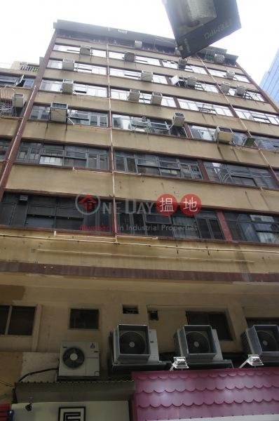 Houng Sun Building (Houng Sun Building) Tsim Sha Tsui|搵地(OneDay)(1)