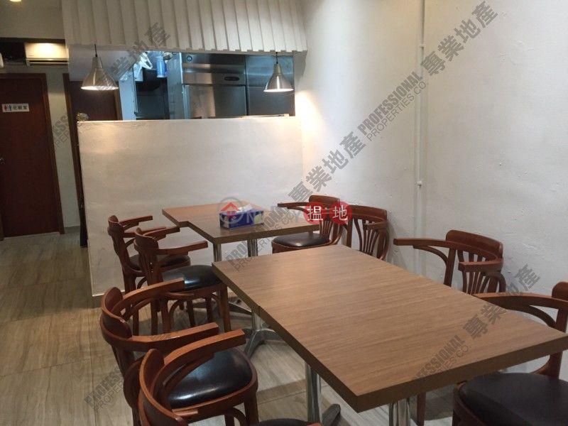 香港搵樓|租樓|二手盤|買樓| 搵地 | 商舖|出租樓盤|嘉咸街