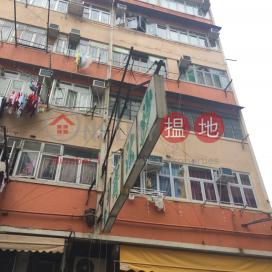 71-81 Ho Pui Street|河背街71-81號