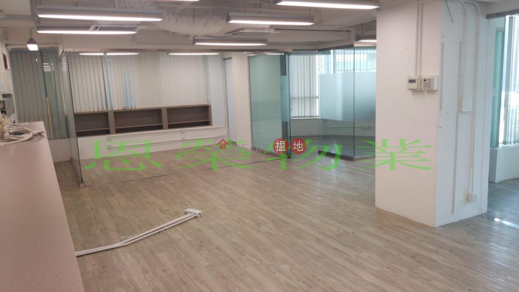 Tel: 98755238, Bayfield Building 彰顯大廈 Rental Listings | Wan Chai District (KEVIN-3083827283)