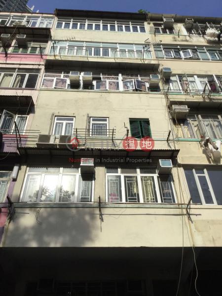 樂群街26號 (26 Lok Kwan Street) 大角咀|搵地(OneDay)(3)