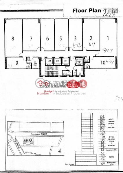 萬事昌廣場 油尖旺萬事昌廣場(Multifield Plaza)出售樓盤 (alfre-04063)
