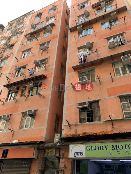 7 Pang Ching Street (7 Pang Ching Street) To Kwa Wan|搵地(OneDay)(1)