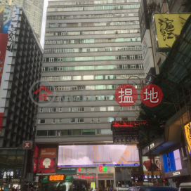 Chungking Mansions|重慶大廈