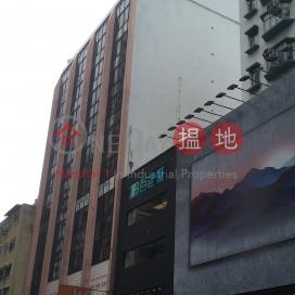 Pak Yee Building,Yuen Long, New Territories