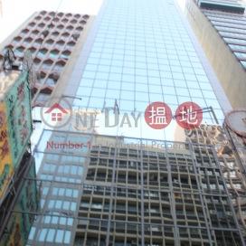 一洲大廈,上環, 香港島