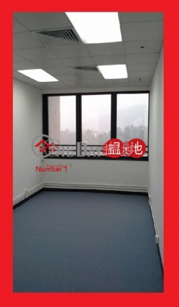 Property Search Hong Kong | OneDay | Office / Commercial Property | Sales Listings Asia Trade Centre