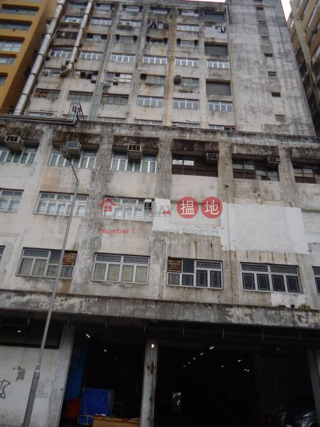 勝利工業大廈|南區勝利工廠大廈(Victory Factory Building)出租樓盤 (info@-02589)