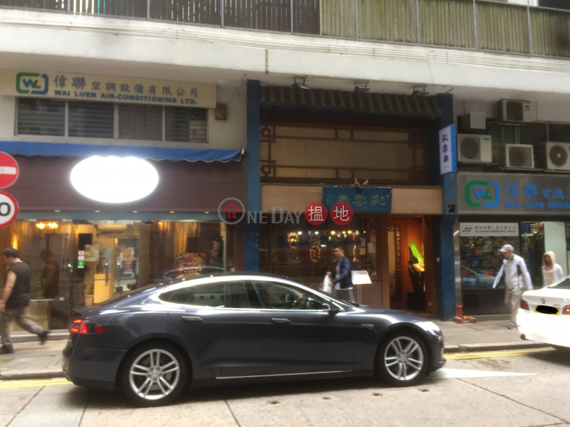 華英大廈 (Wah Ying Building) 銅鑼灣|搵地(OneDay)(2)