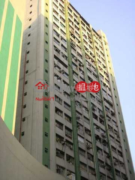 Wing Yip Industrial Building, Wing Yip Industrial Building 永業工廠大廈 Rental Listings | Kwai Tsing District (tbkit-03048)