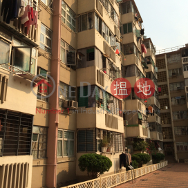 Fuk Loi Estate Wing Ning House|福來邨永寧樓
