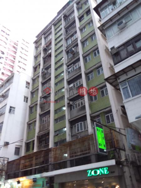 僑華樓 (Kiu Wah Mansion) 旺角 搵地(OneDay)(1)