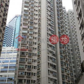 Westlands Court,Quarry Bay, Hong Kong Island