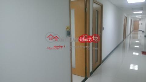 貴盛工業大廈|葵青貴盛工業大廈(Kwai Shing Industrial Building)出租樓盤 (tbkit-03133)_0