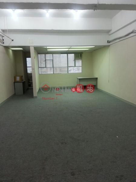 華樂工業中心|沙田華樂工業中心(Wah Lok Industrial Centre)出租樓盤 (charl-02555)