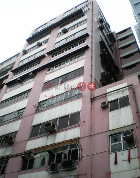 800\\\\' 瑞英工業大廈 $7200|九龍城瑞英工業大廈(Sui Ying Industrial Building)出租樓盤 (info@-01413)