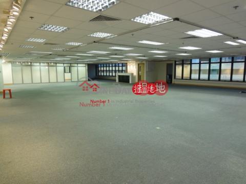 Chinabest International Centre Kwai Tsing DistrictChinabest International Centre(Chinabest International Centre)Rental Listings (pancp-01870)_0