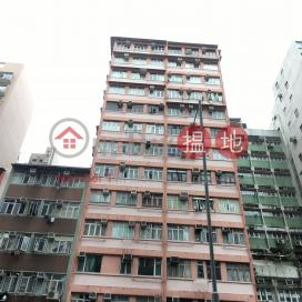 Sheung Hee Building|雙喜大廈