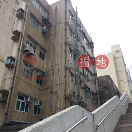 Greenview Court|怡景苑
